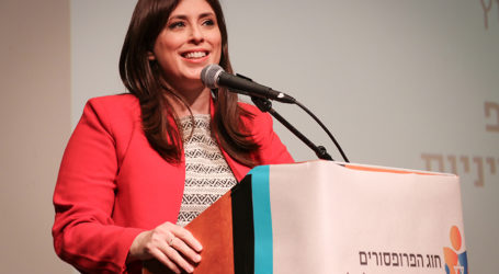 """Hotovely: """"Age of UNRWA is Over"""""""