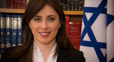 Israeli Foreign Ministry Faces Massive Cuts