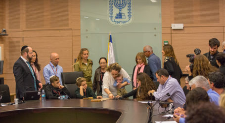 Recreating the Signing of the Israeli Declaration of Independence