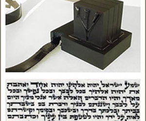 Tefillin: The Power Behind Those Black Boxes on Our Head & Hand