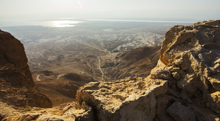 University of Haifa Researchers Decipher One of the Last Two Remaining Unpublished Dead Sea Scrolls