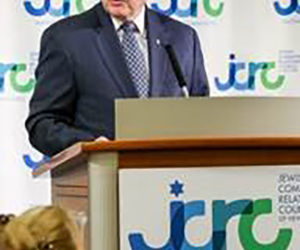 JCRC-NY 2018 Congressional Breakfast  Featured Senators Schumer, Menendez & 9 Congressmen