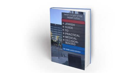 Guide to Practical Medical Decision-Making Offers Jewish Perspective on Ethical & Religious Dilemmas