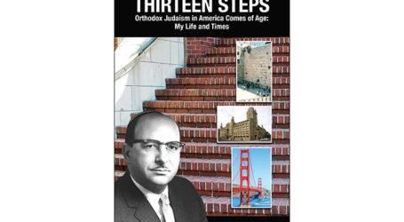 Rabbi Joseph Karasick's Memoir  is Released by OU Press