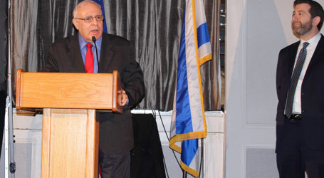 Westchester Hebrew High School Honors Excellence In Education at Annual Dinner