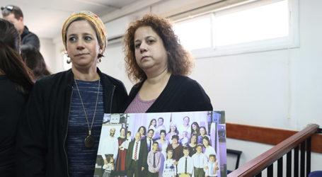 Neve Tzuf Terror Victims Family Demand Demolition Of Killer's Family Home