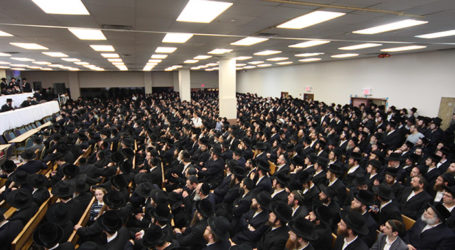 "Bklyn Yeshiva to Pay Massive Fine for Operating in ""Unsafe"" Building"