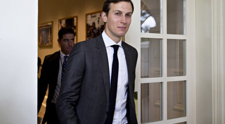 Tax Investigation Underway for Partners of NY Based Kushner Companies