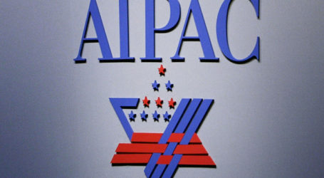 Special Coverage of AIPAC Conference on i24 News