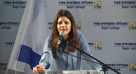 Independent MK Levy-Abekasis To Found New Political Party