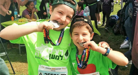 ALEH Transforms Jerusalem Marathon Into Celebration of Disability Inclusion