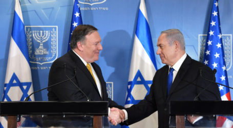 Pompeo: US Supports Israel's Right To Defend Itself Against Iran