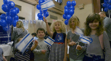 Jewish NYers Celebrate Israel's 70th Anniversary with Community-Wide Event