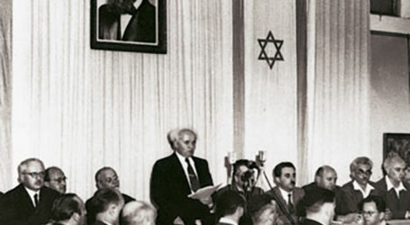 A Timeline of 70 Years of Israeli Achievement
