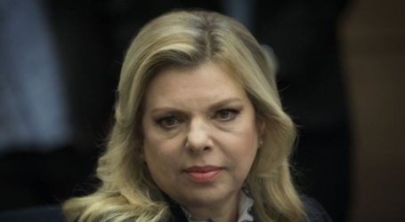 Report: Sara Netanyahu to be Indicted