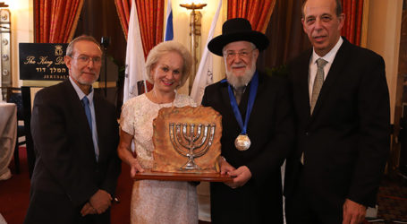 Bar-Ilan U's Ingeborg Rennert Center for Jerusalem Studies Honors Rabbi Israel Meir Lau with Guardian of Zion Award