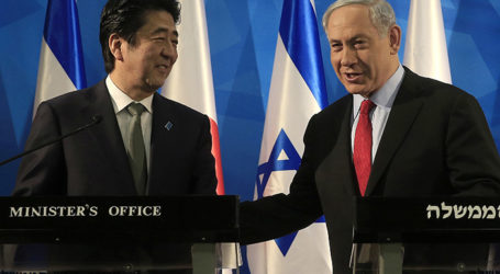 Japan, Israel To Deepen Bilateral Security Cooperation