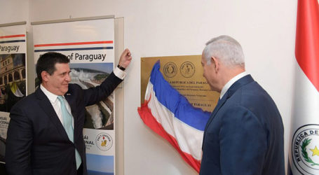 Paraguay Inaugurates its New Embassy in Jerusalem