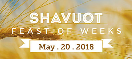 A Four-Step Program to Shavuot