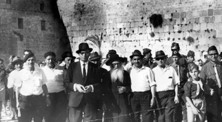 Capturing the Wall: The Story of Shavuot 1967