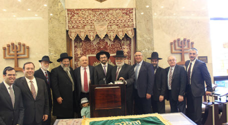 Eli Biegeleisen Installed as Rabbi of the Lido Beach Synagogue