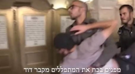 VIDEO: Jewish Worshippers Forcibly Removed from David's Tomb on Mount Zion in Jerusalem