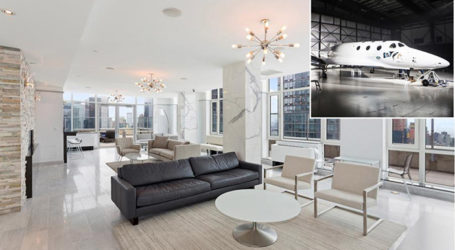 $85M NYC Apartment Listing is the Most Expensive & Unique