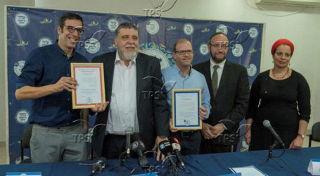 Two Months After Launch, Tzohar Kashrut Division Making Inroads But Still Faces Steep Climb