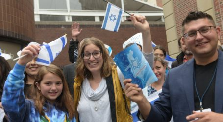 Anti-BDS protest took place during Limmud FSU conference at Columbia University