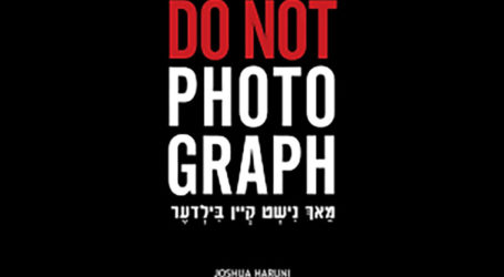 Coffee Table Book Takes Inside Look at Hassidic Jewry