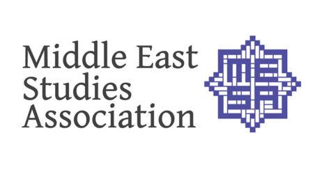 Middle East Studies Association Opposes Anti-Semitism Awareness Act