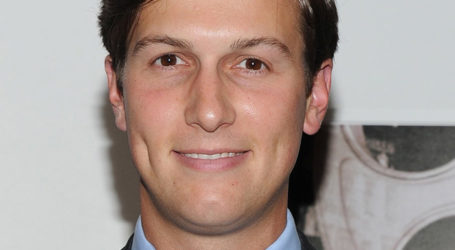 Kushner Cos. Cuts Back Real Estate in Brooklyn Without Jared