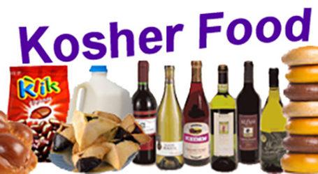 Kosher, Halal School Meal Programs Get $1M Boost in NYC Schools