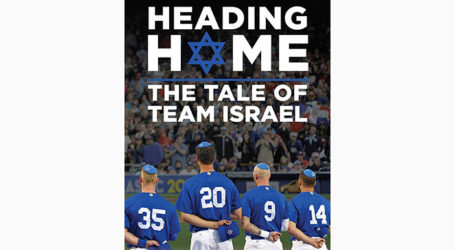 Play Ball! In Israel! With Some Hard-Hitting American Jews