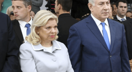 Wife of Israeli PM Netanyahu Charged with Fraud