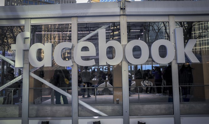 Facebook Can Now Be Sued In Israeli Courts The Jewish Voice