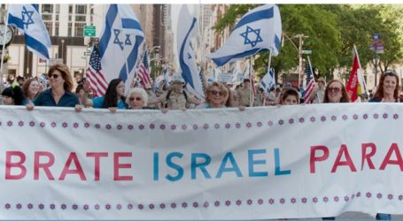 The 54th Annual Celebrate Israel Parade: Watch Entire Telecast !