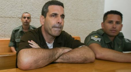 Former Israeli  Gov't Official Charged With Spying For Iran