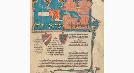 J. Paul Getty Museum Announces Landmark Acquisition of a Medieval Hebrew Manuscript