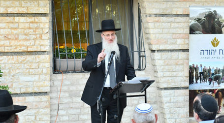 New Home Inaugurated for Haredi Lone Soldiers in Jerusalem
