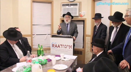 Rabbinical Alliance of America Supports Passage of the Nation-State Bill in Israel