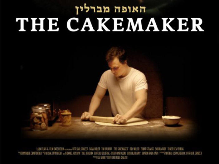 The Cakemaker – detail of the movie poster