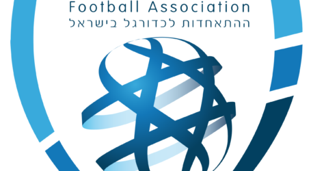 FIFA World Cup Through the Jewish Lens