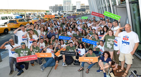 239 North American Olim on  NBN Flight; 57 Lone Soldiers