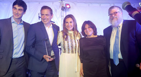 Southampton Chabad Gathers Elite of the Hamptons for Annual Gala Dinner