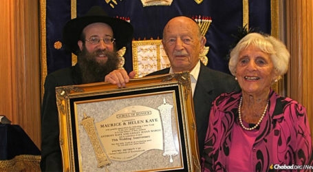 106 Years Old, Married 84 Years, the First in Synagogue