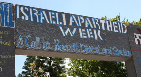 Crisis on Campus: Anti-Israel Forces and the Battle for the Jewish Future