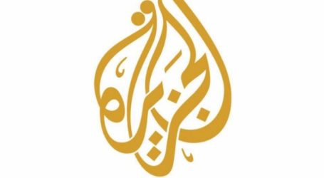 New Law Makes Al Jazeera Register as Foreign Agent