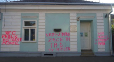 Elie Wiesel Memorial House in Romania Vandalized with Anti-Semitic Graffiti
