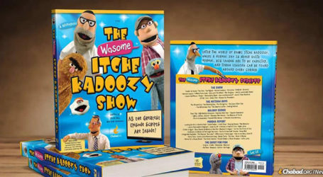 """New Book Features Beloved Episodes of """"Itche Kadoozy"""" Video Series"""